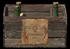 Ящик огненного вина