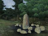 The Serpent Stone (Oblivion)