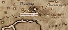 Пещера Кровавая Корка - карта