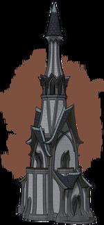 Альтмерская башня (концепт-арт)