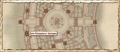 Дом Клаудиуса Аркадиа. Карта