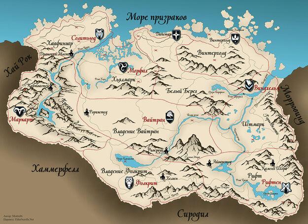 Карта владений
