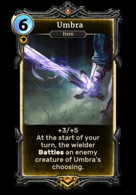 Умбра (Card)