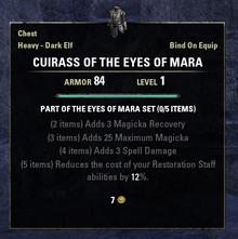 Eyes of Mara