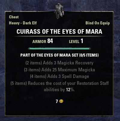 Eyes of Mara | Elder Scrolls | FANDOM powered by Wikia