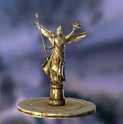 Fighter's Trophy