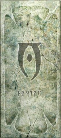 File:TESIV Necromancer Altar.png