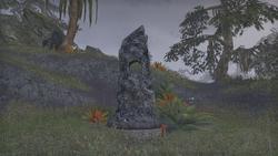 Камень Тени (Тенетопь)