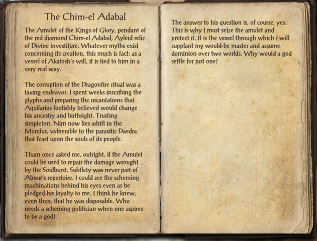 File:The Chim-el Adabal.png