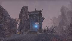 Дорожное святилище Сение