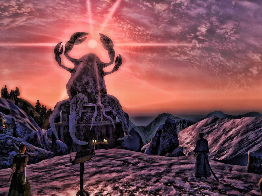 Святилище Хермеуса Моры на закате (Oblivion)