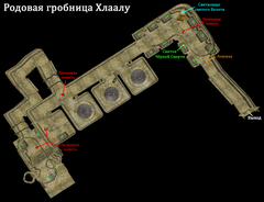 Родовая гробница Хлаалу. План
