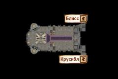 Часовня Арден-Сула (план)