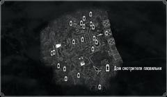 Дом смотртеля плавильни (Карта)