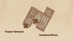 Приорат Девяти - план