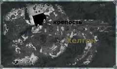 Хелген - Крепость карта