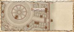 Дом Серой Глотки. Карта