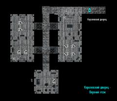 Королевский дворец - Верхний этаж 2 - план