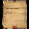 Рецепт—Зелье невидимости