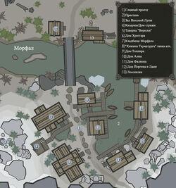 План-Морфала