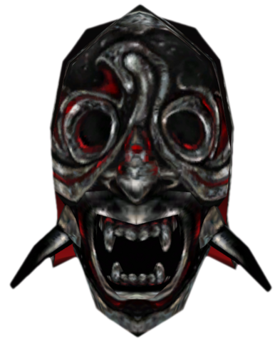 File:Daedric Face of God.png