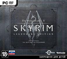 The Elder Scrolls V Skyrim (Легендарное издание)