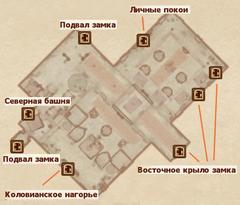 Большой зал замка Боевого рога