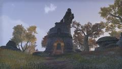 Башня Туманное утро