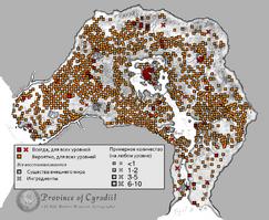 Олени карта