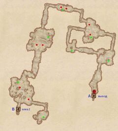 Пещера Хрупкая Скала. План