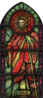 Arkay Stained Glass