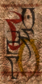 Tel Vos banner.png