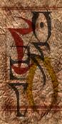 Tel Vos banner
