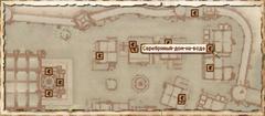 Серебряный дом на воде. Карта
