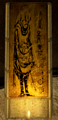 File:Shrine of St. Llothis - Morrowind.png