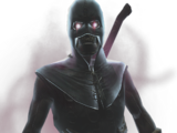 Жнец (Dawnguard)