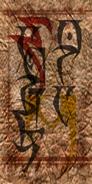 Sadrith Mora banner