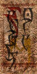 File:Sadrith Mora banner.png