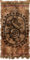 House Telvanni Banner