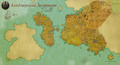 Альдмерский Доминион (карта)
