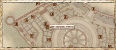 Дом Хастрела Оттуса. Карта