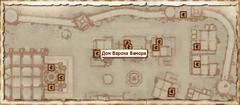 Дом Варона Вамори. Карта