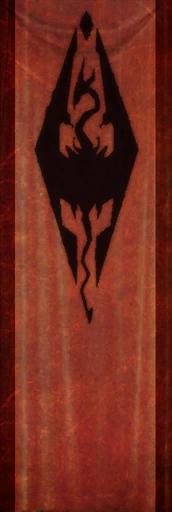 TESIV Banner