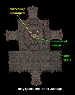 Внутреннее святилище альд даэдрот. План