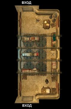 Тайная библиотека зала справедливости. План
