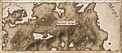 Бешеный лагерь (Карта)