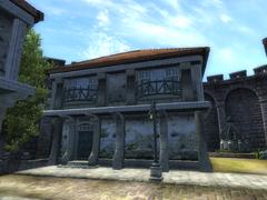 Дом Гогана