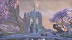 Дорожное святилище Артейума