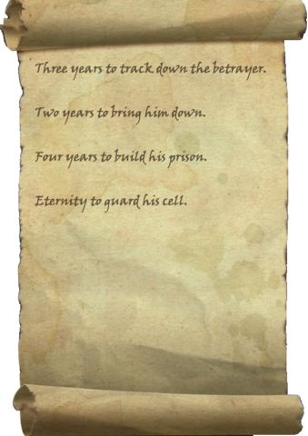 File:ESO An Ancient Scroll.png