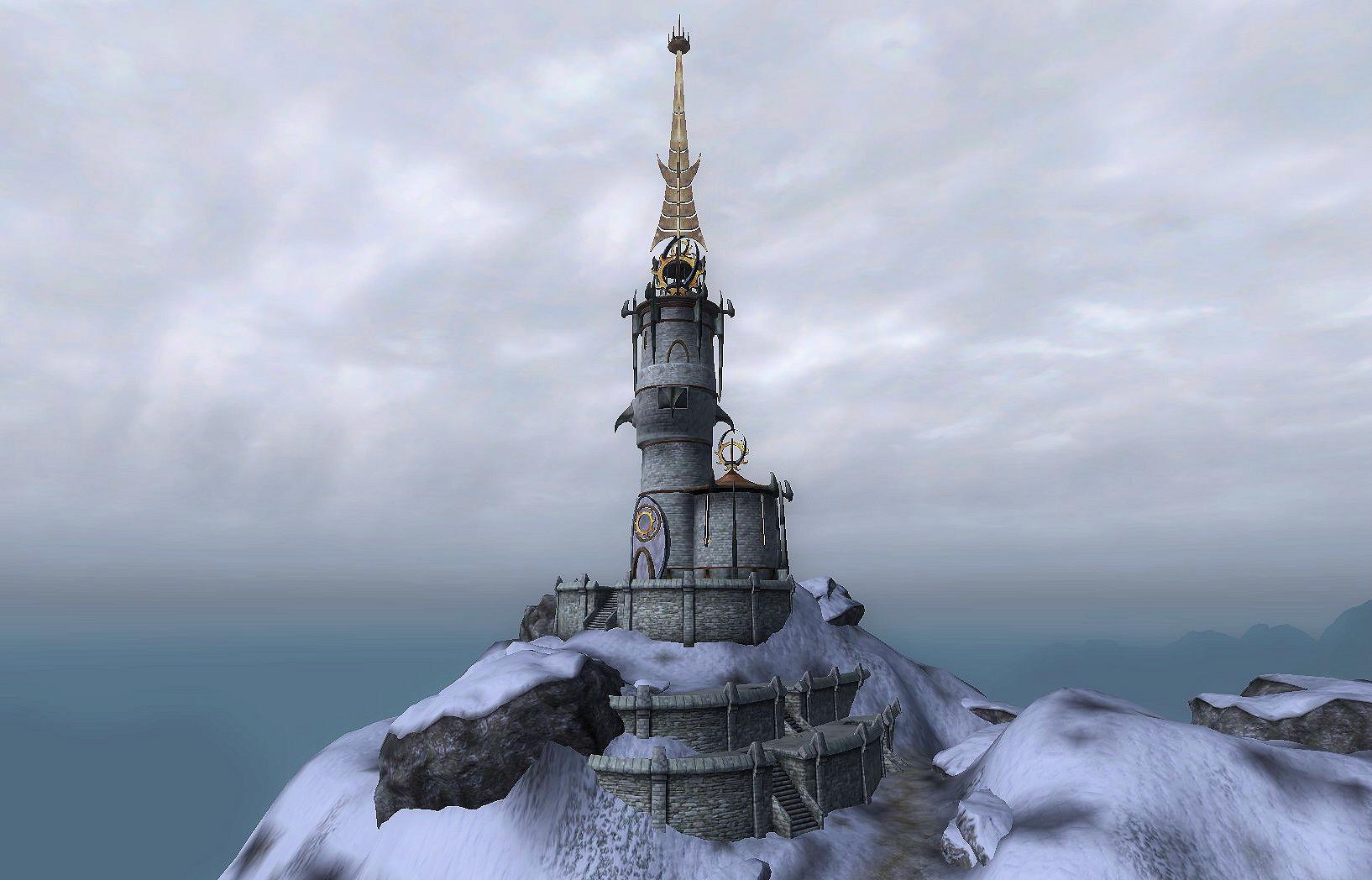 Wizards Tower Elder Scrolls Fandom Powered By Wikia